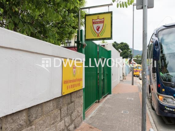 Anfield International Kindergarten (Kowloon Tong Campus)